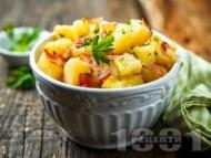 Немска картофена салата с варени картофи, бекон и горчица